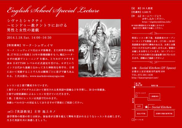 スクリーンショット 2014-01-30 20.25.23
