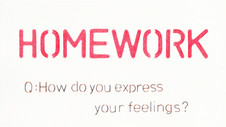 homework_vol1_1