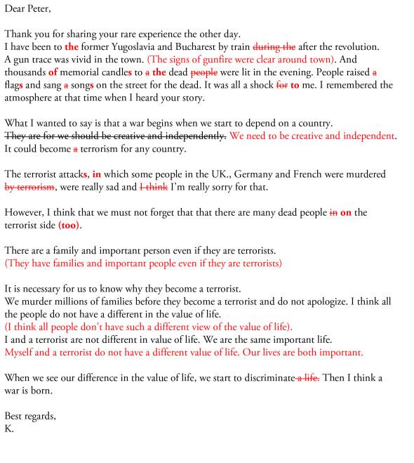 Microsoft Word - 丹下さん手紙 (1).docx